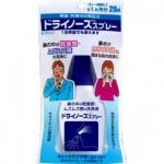 乾燥性鼻炎「ドライノーズ」。鼻の中が乾燥して痛い?